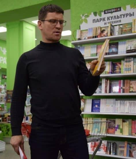 Александр Бушковский. Фото Марии Голубевой