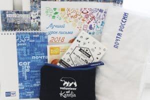 Названы победители регионального этапа конкурса «Лучший урок письма»