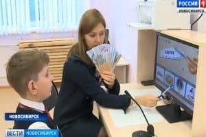 Появится ли в Карелии коррекционная школа нового поколения?