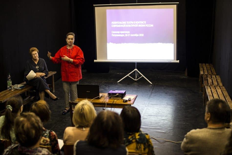 На семинаре для любительских театров