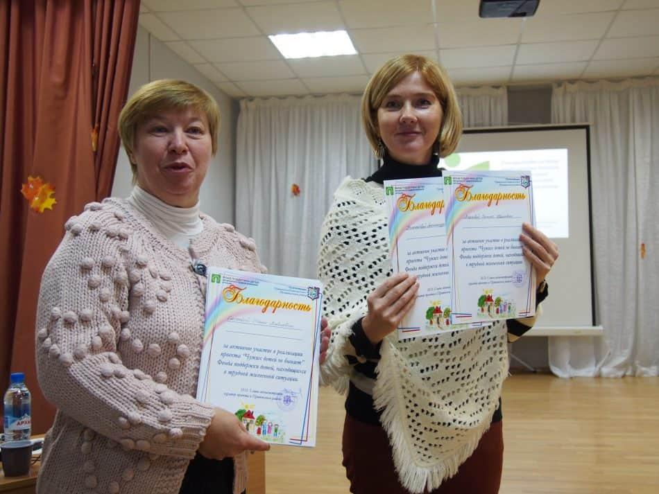 Татьяна Сеппянен (слева) благодарит Наталью Антонову за работу по созданию языкового гнезда в селе Ведлозеро