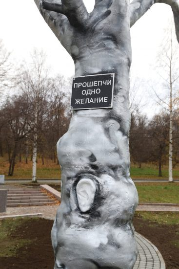 Фото: Владимир Ларионов