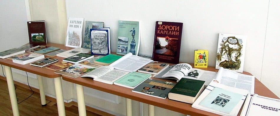 Выставка литературы по теме конференции, подготовленная сотрудниками Национальной библиотеки