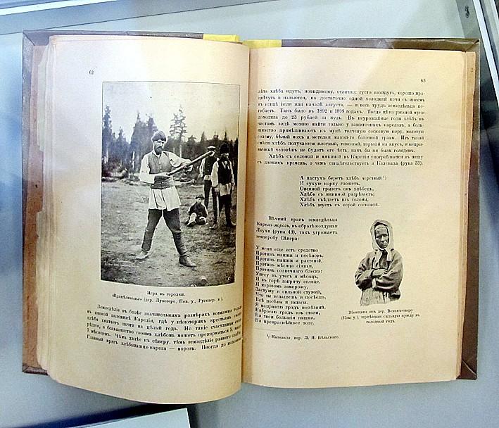 Экземпляр книги И.К. Инха на финском языке представлен на выставке