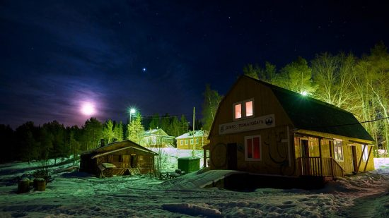 Фото: Александр Семенов