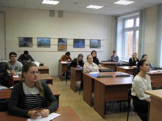 Молодые педагоги на одной из секций Фрадковских чтений
