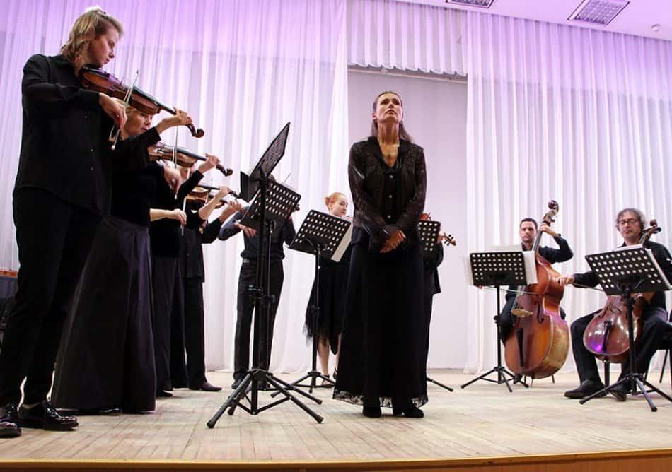 Наталья Павлова и ансамбль солистов «Академия старинной музыки». Фото: vk.com/kgfptz