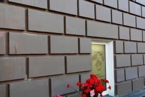 На здании Национальной библиотеки Карелии открыли памятную доску Ивану Петрову