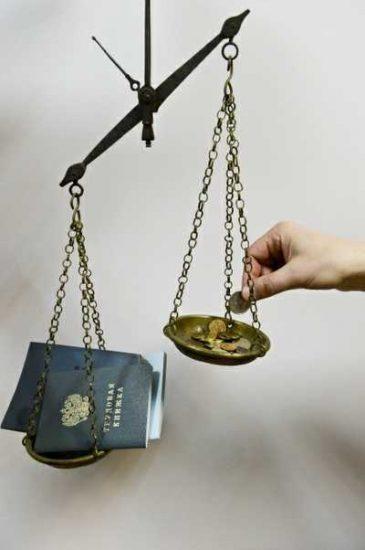 Зарплата на весах справедливости. Фото Юрия Инякина, «РФ сегодня»