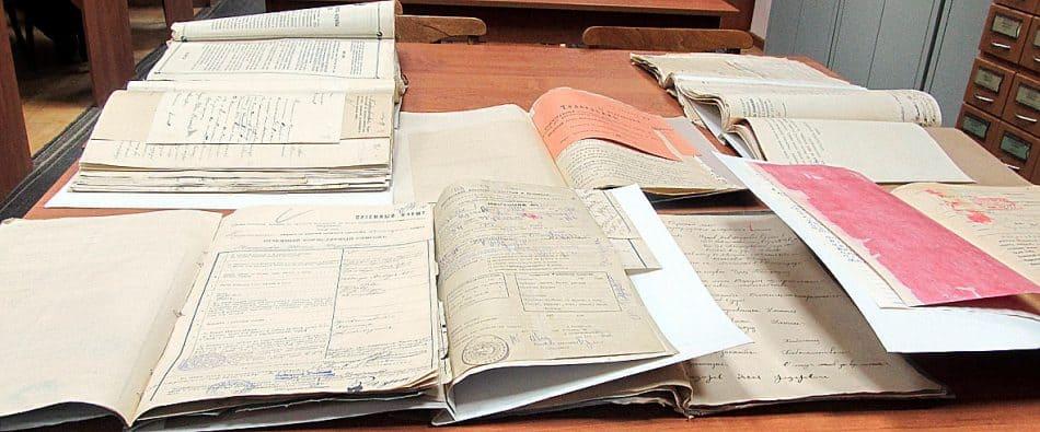 Архивные материалы о Первой мировой войне