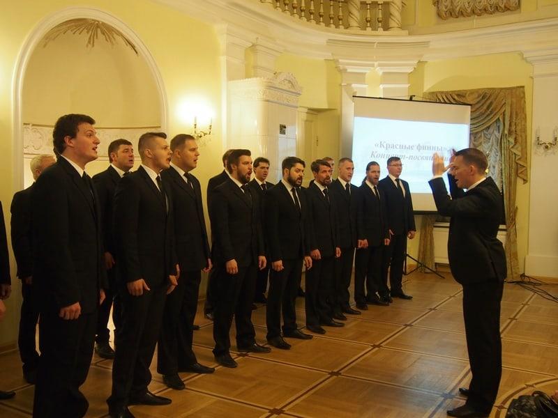 Мужской хор Карелии