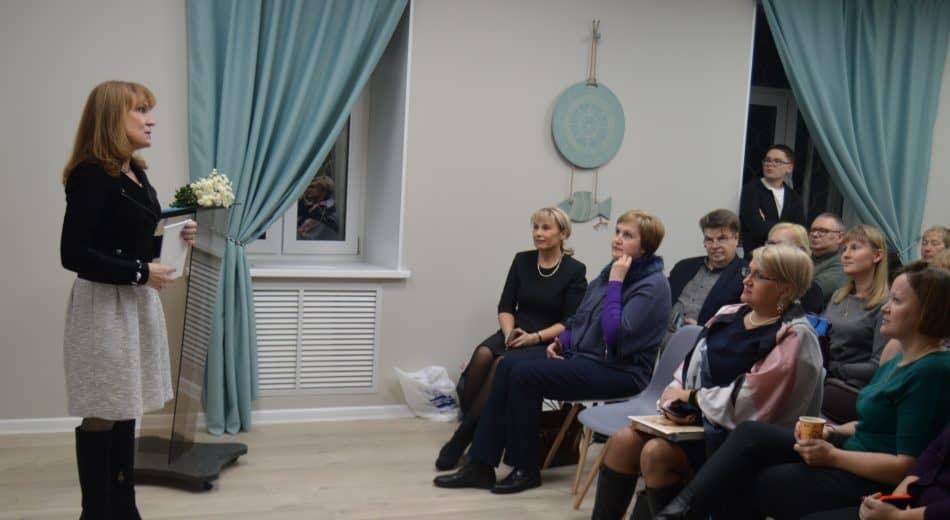Центр финского языка
