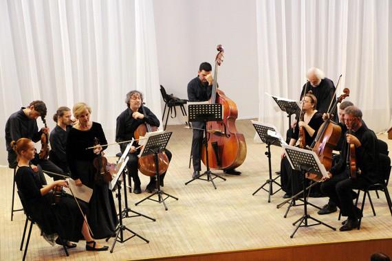 Академия старинной музыки. Фото: kgfptz.ru