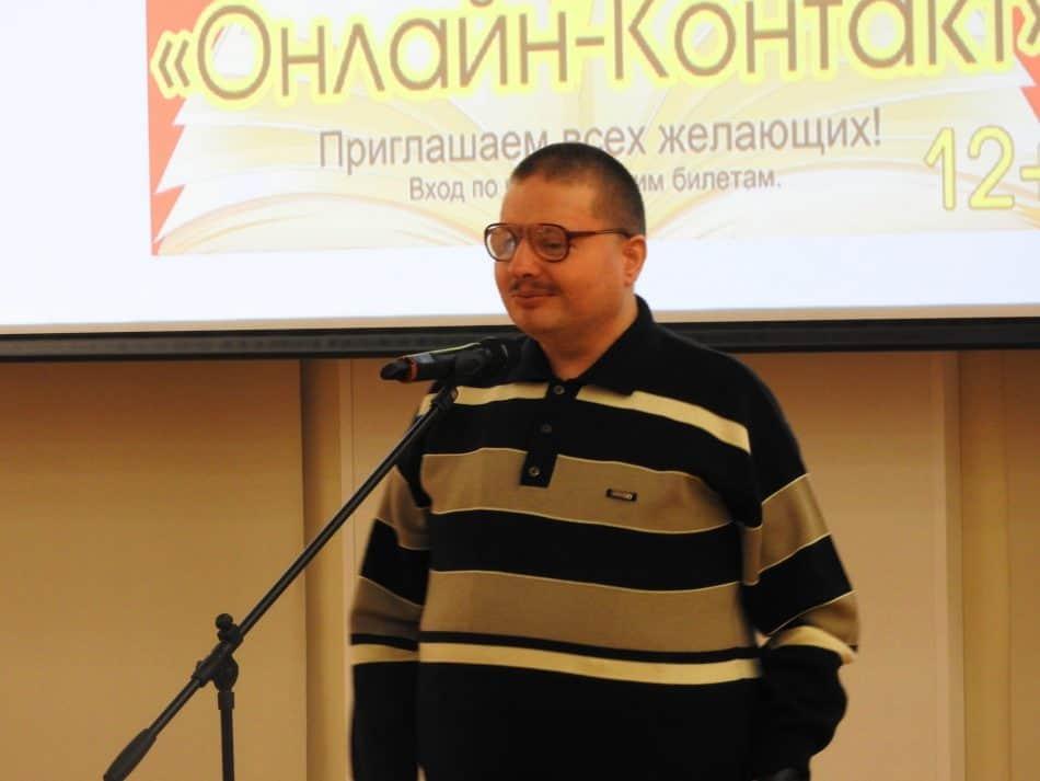 Олег Гальченко. Фото Национальной библиотеки РК