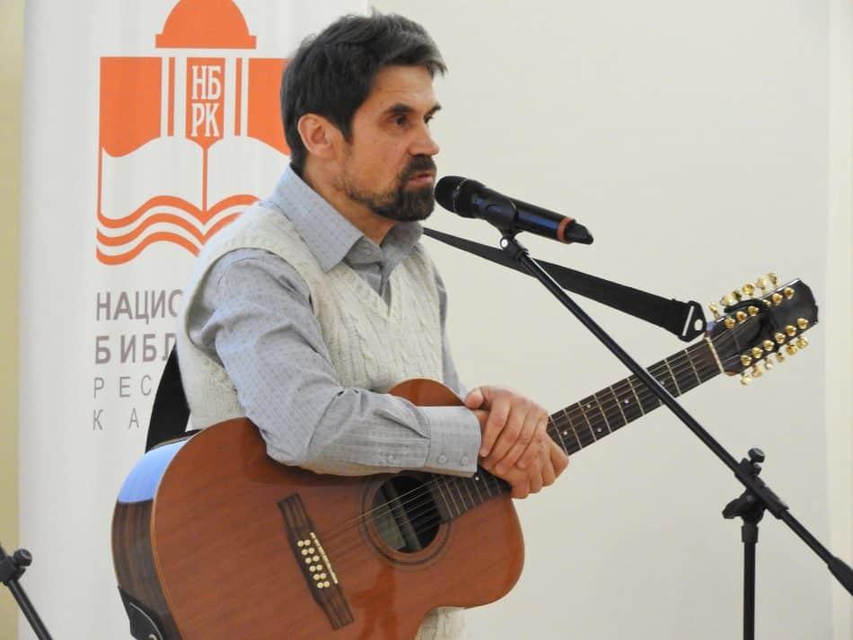 Федор Кузьмин. Фото Национальной библиотеки РК