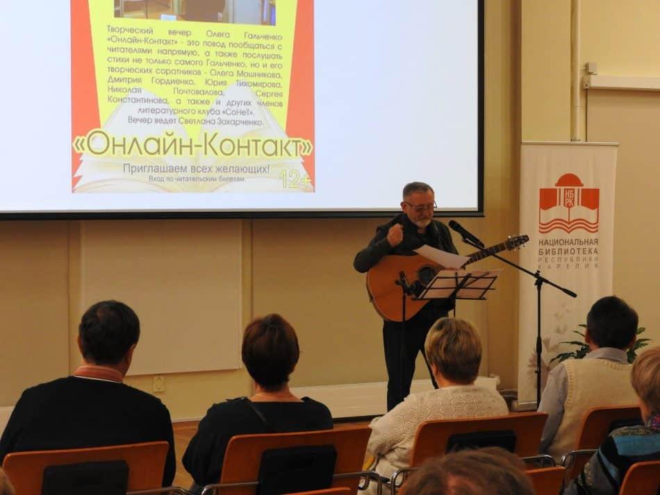 Николай Почтовалов. Фото Национальной библиотеки РК