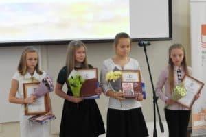 Названы лауреаты конкурса имени Владимира Морозова «Надежда»