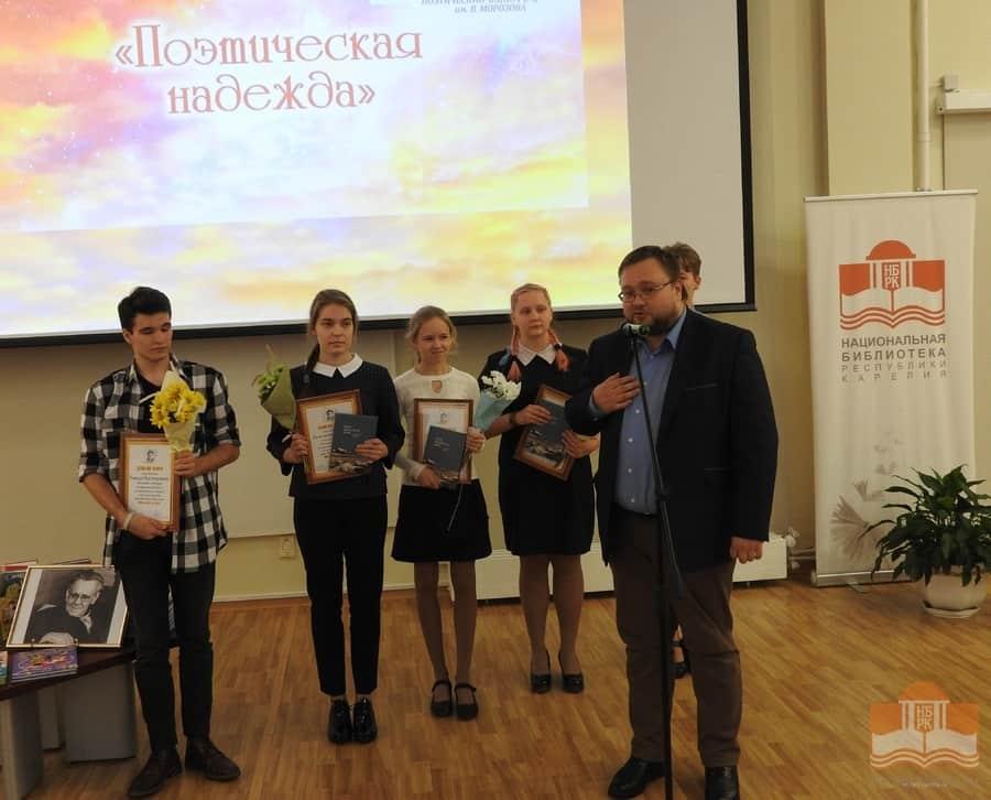 Лауреатов приветствует министр культуры Карелии Алексей Лесонен