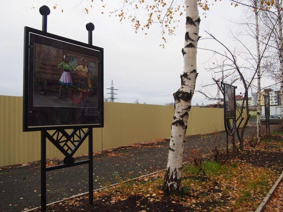 Арт-парк создается в районе бывшей промзоны ОТЗ. Фото Ирины Ларионовой