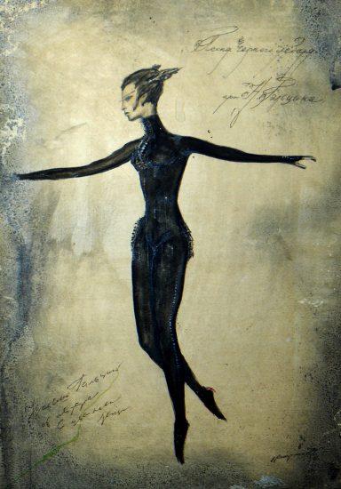 «Песнь черного лебедя». Эскиз Виктора Скорика