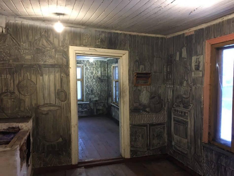 Дополненную реальность показали в петрозаводском микрорайоне Сулажгора
