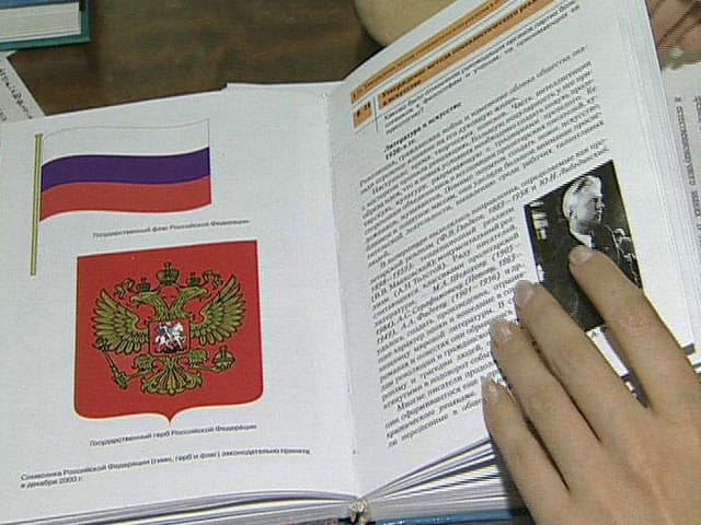 Фото: ekogradmoscow.ru