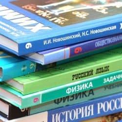 Фото: www.marimedia.ru