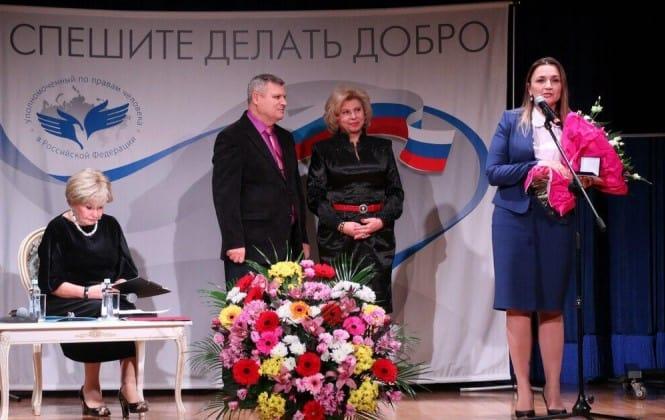 Руководитель карельского благотворительного фонда Юлия Тубис получила награду российского омбудсмена