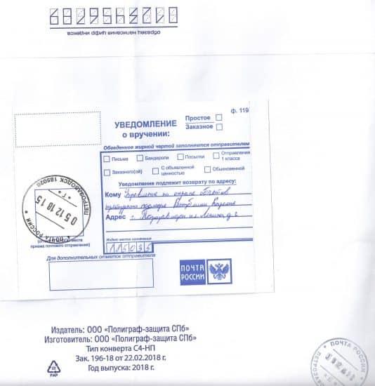 дом Богданова заказное 1
