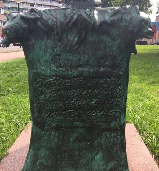 Надежда и Осип Мандельштам. Фрагмент памятника в Амстердаме. Фото: Лариса Хенинен