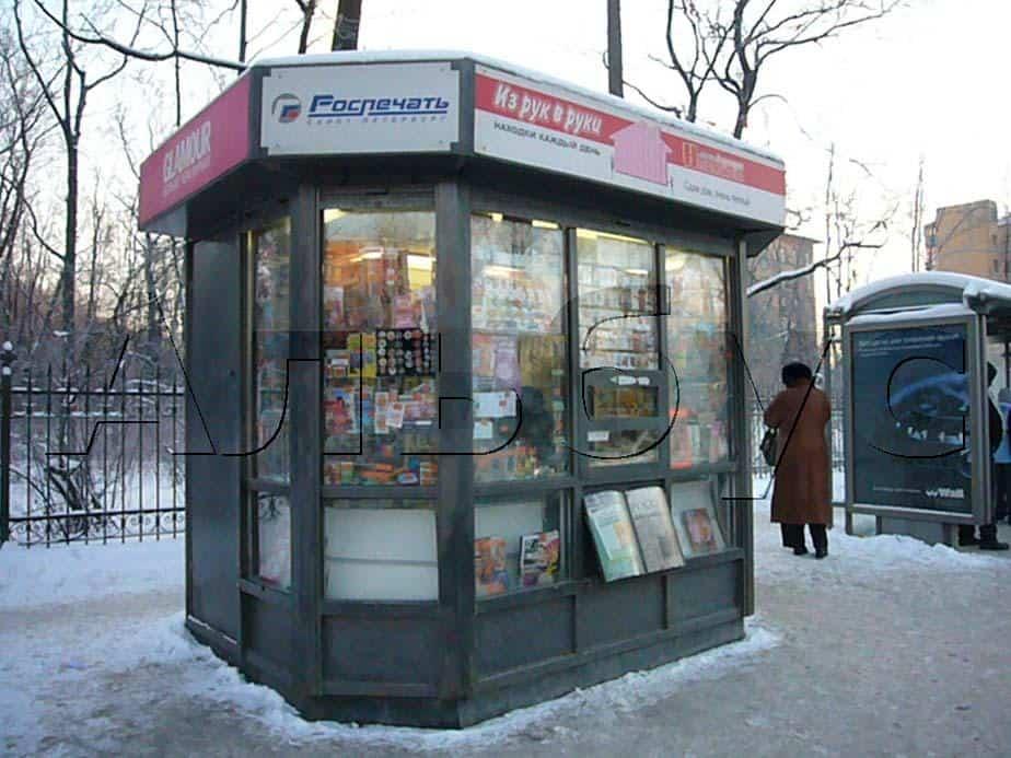 В Петербурге избавляться от киосков с прессой не собираются. Фото: www.albus-spb.ru