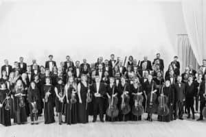 Симфонический оркестр Карельской государственной филармонии