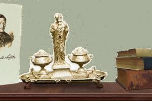 Журнал ПетрГУ «Неизвестный Достоевский» включён в международную базу данных