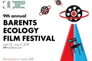 Петрозаводский кинофестиваль БЭФФ начал приём фильмов на конкурс 2019 года