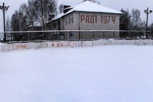 Хоккейный корт в поселке Муезерский. 16 января 2019 года. Фото Анатолия Серебренникова