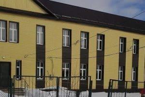 Школа в Нюхче. Фото: www.change.org