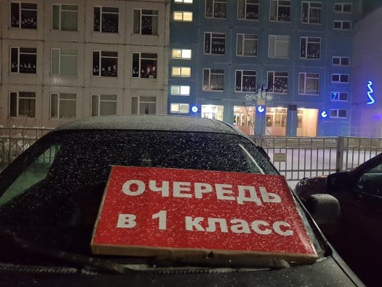 "Фото: ""Столица на Онего, stolicaonego.ru"
