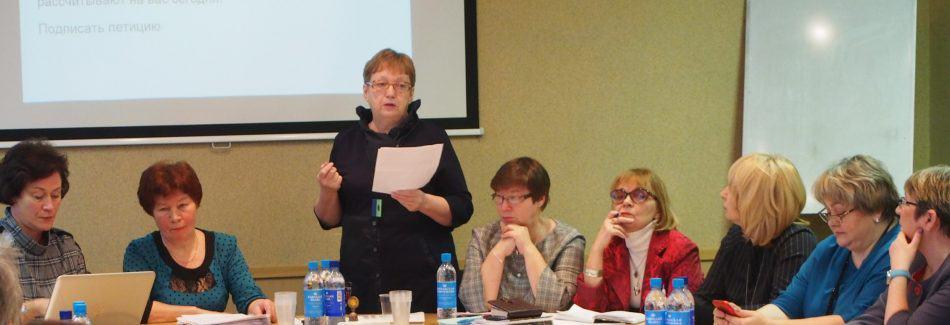 Объявить мораторий на реорганизацию образовательной сети Карелии