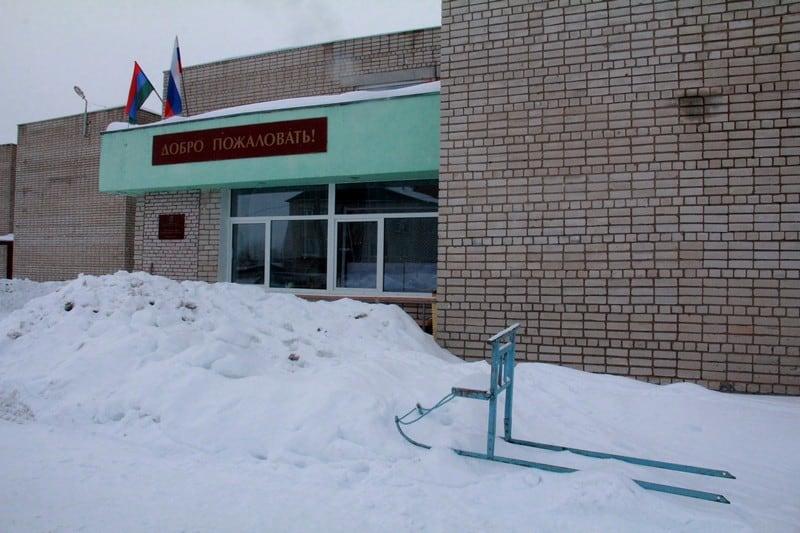 Школе в Рыбреке