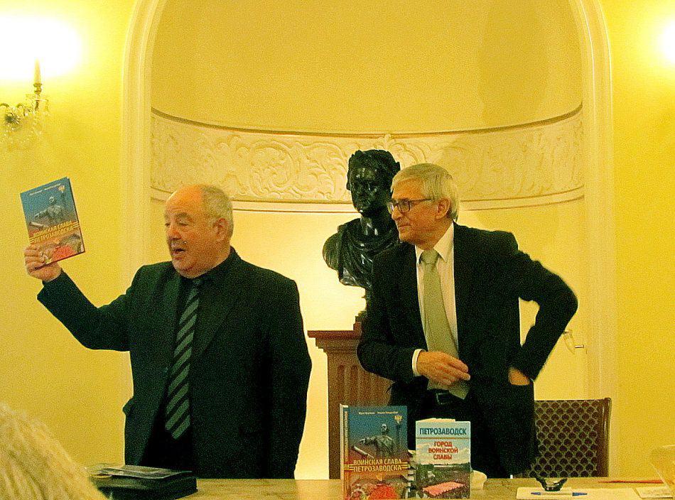 Директор Национального музея Михаил Гольденберг (слева) и журналист Юрий Шлейкин представляют книгу «Воинская слава Петрозаводска. События. Факты. Имена», которую они посвятили воинам Петрозаводска всех времен