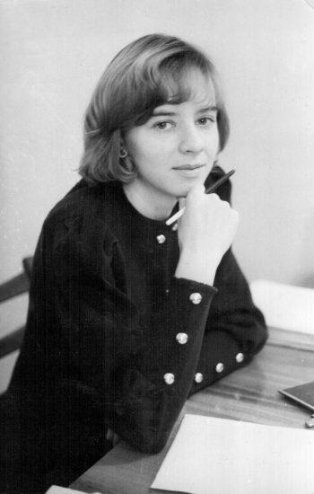 Юлия Утышева