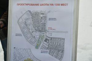 В Петрозаводске построят школу стоимостью около миллиарда рублей