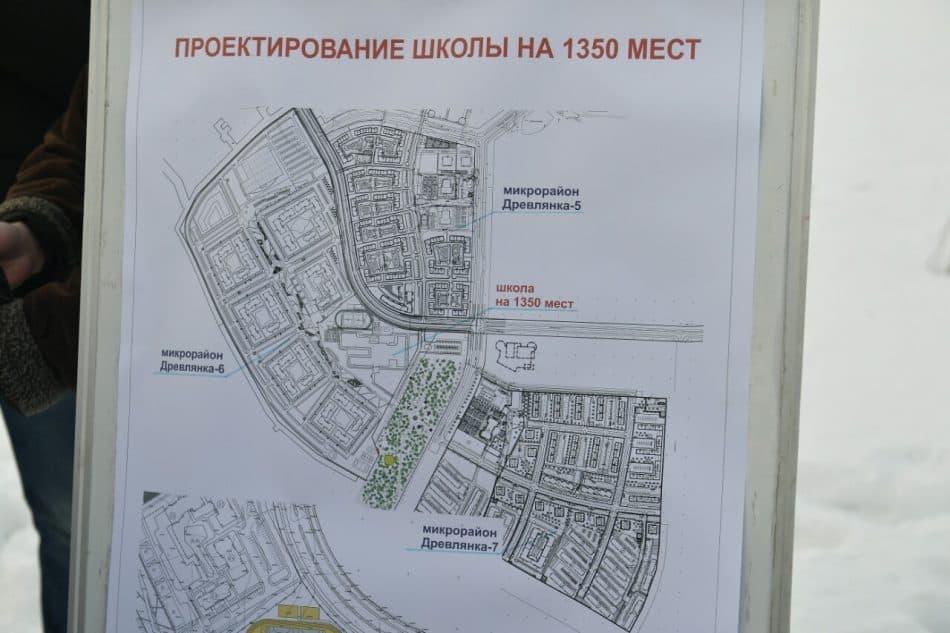 Проект новой школы в Петрозаводске