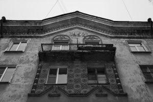 В Петрозаводске открывается фотовыставка Арсения Морозова «Знакомый город»