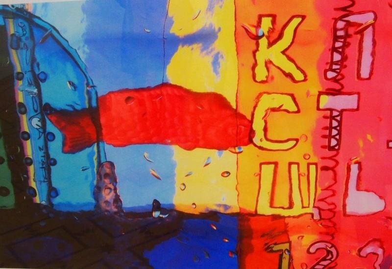 """Сергей Вараксин. Красная рыба. Из серии """"Аттракционизмы"""""""
