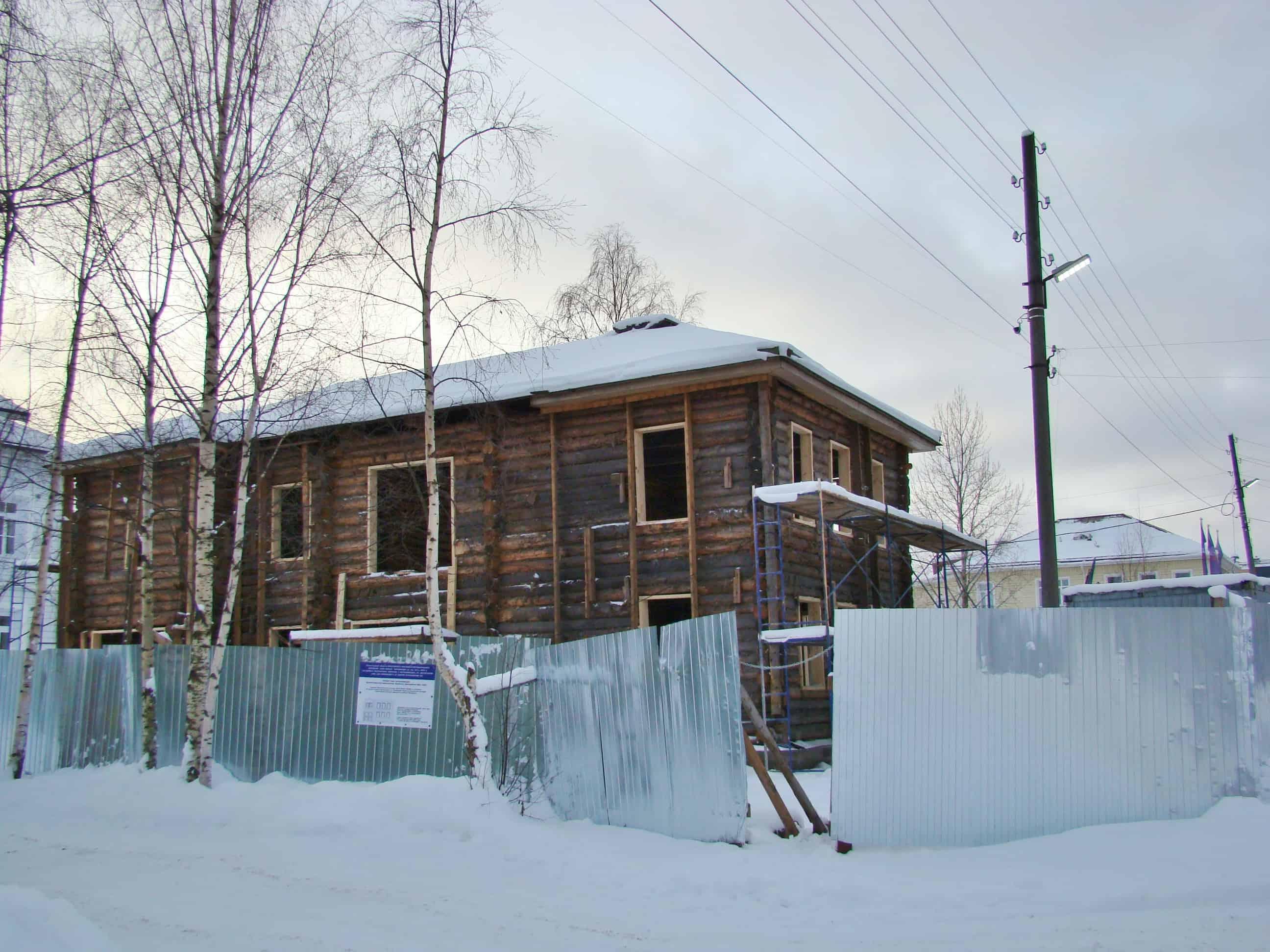 Дом Богданова в Петрозаводске 08.01.2019