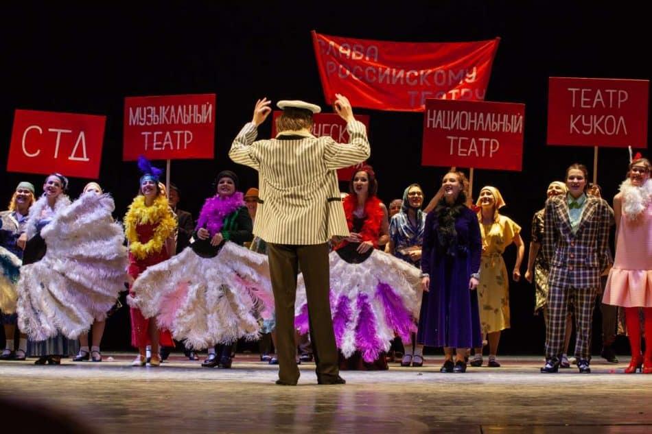 Финал праздника. Фото Юлии Утышевой