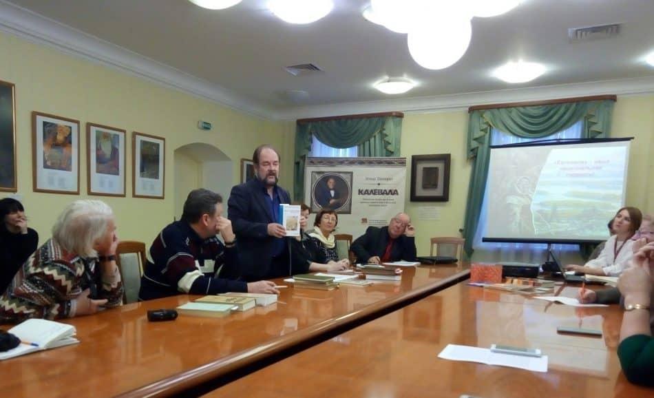 Во время дискуссии. Фото Натальи Мешковой