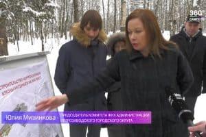 Власть уверяет: строительство коррекционной школы в Петрозаводске не затронет парк на Древлянке
