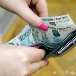 Фото: www.uralinform.ru